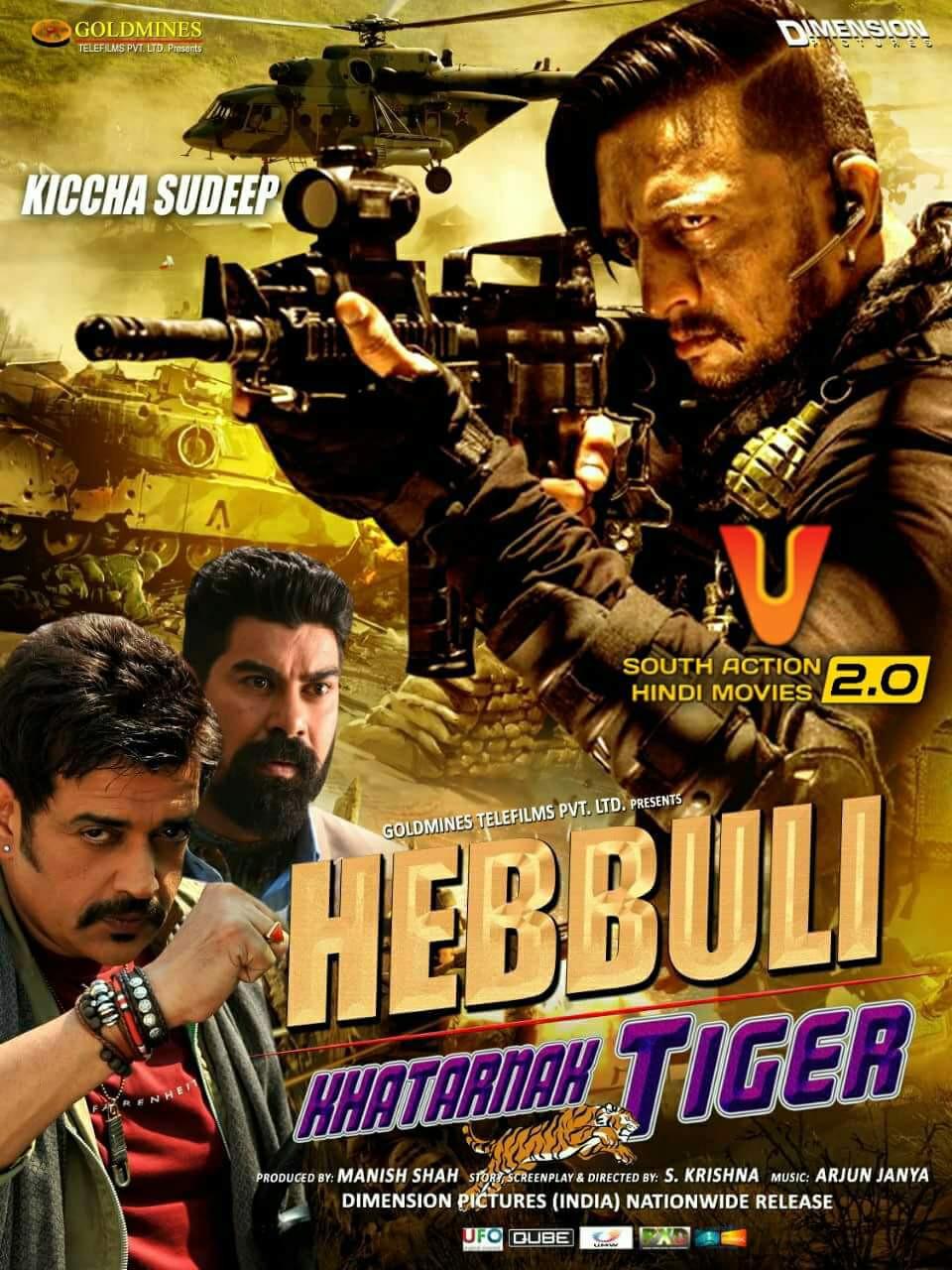 hebbuli hindi dubbed movie download 720p