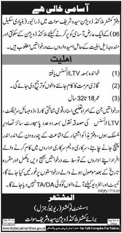 driver jobs in swat