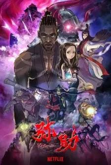 جميع حلقات الأنمي Yasuke مترجم