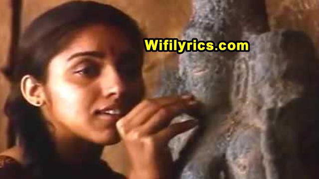 thendral vanthu song lyrics | Tamil Songs Lyrics | thendral vanthu lyrics