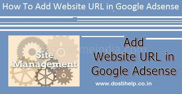 website k l;ink ko google adsense se add kaise kre