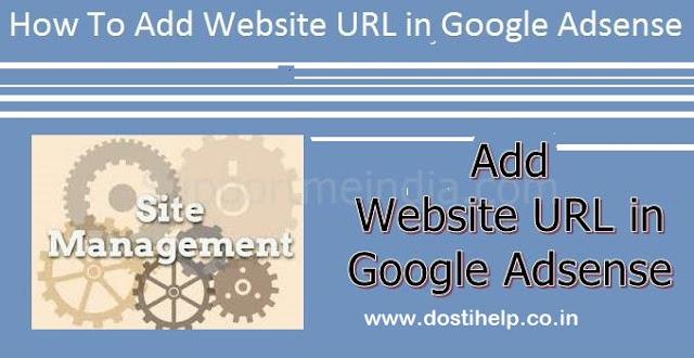 website k l;ink ko google adsense se add kaise kre