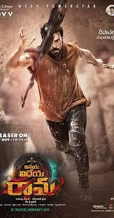 Vinaya Vidheya Rama Full Movie Download By Tamilrocker,Movierulz,Telugudon,9xmovies