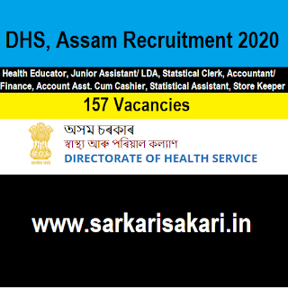 DHS Assam Recruitment 2020 -Health Educator/ Assistant/ Clerk/ Accountant/ Cashier, Store Keeper (157 Posts) Apply Online