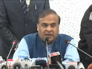 Himanta Biswa Sarma Press Meet