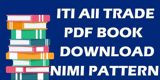 ITI BOOK PDF DOWNLOAD