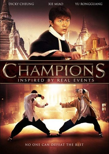 Champions 2008 Dual Audio Hindi Movie Download