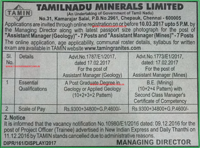 TAMIN-Assistant-Manager-Geology-Assistant-Manager-Mines-14-vacancies-Recruitment-Notification-2017