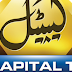 CAPITAL TV NEWS On APSTAR.776.5E