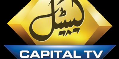 CAPITAL TV NEWS On APSTAR.776.5E