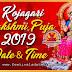 2019 Kojagari Lakshmi Puja Date & Time in West Bengal, 2019 Bengali Lakshmi Pooja Date & Time