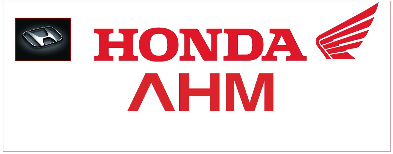 Info lowongan kerja Operator Produksi PT.Astra Honda Motor AHM terbaru 2017