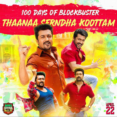 TSK-100-Day-DP-Common_picture-Download