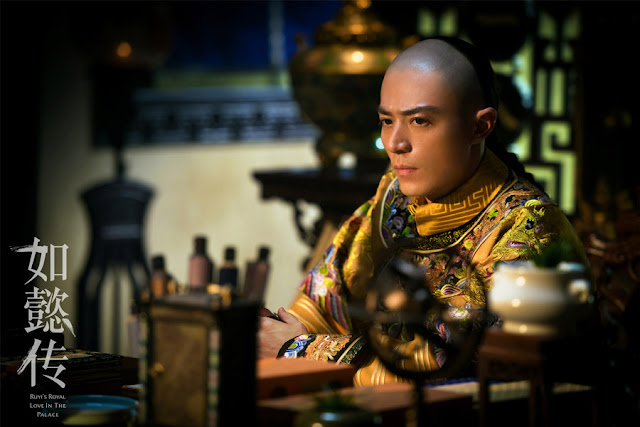 Wallace Huo in Ruyi's Royal Love in the Palace