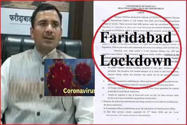 faridabad-lock-down-order-due-to-corona-virus-community-transmission-risk