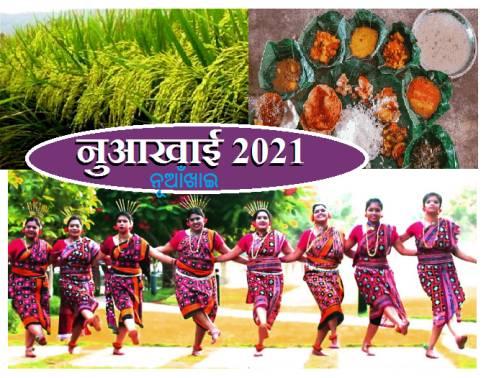 nuakhai-2021-date