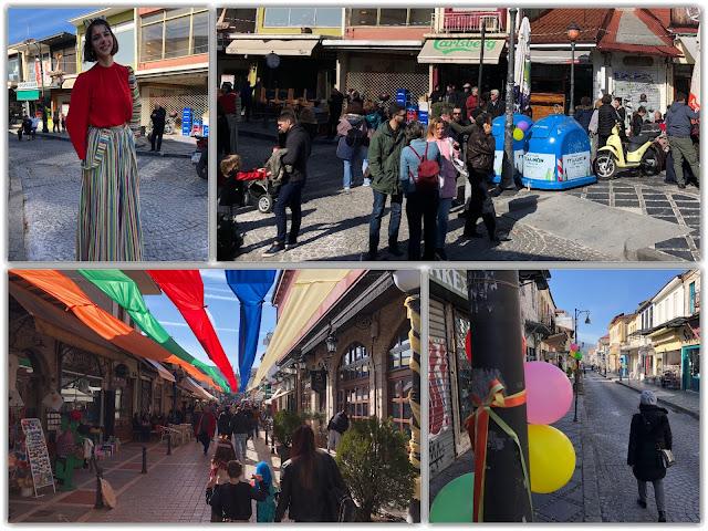 Γιάννενα: Σε αποκριάτικους ρυθμούς το ιστορικό κέντρο της πόλης