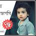 Child Development & Pedagogy Questions Answers in Bengali PDF Download for PTET,CTET Exams || শিশুশিক্ষা ও পেডাগগি প্রশ্ন ও উত্তর পিডিএফ
