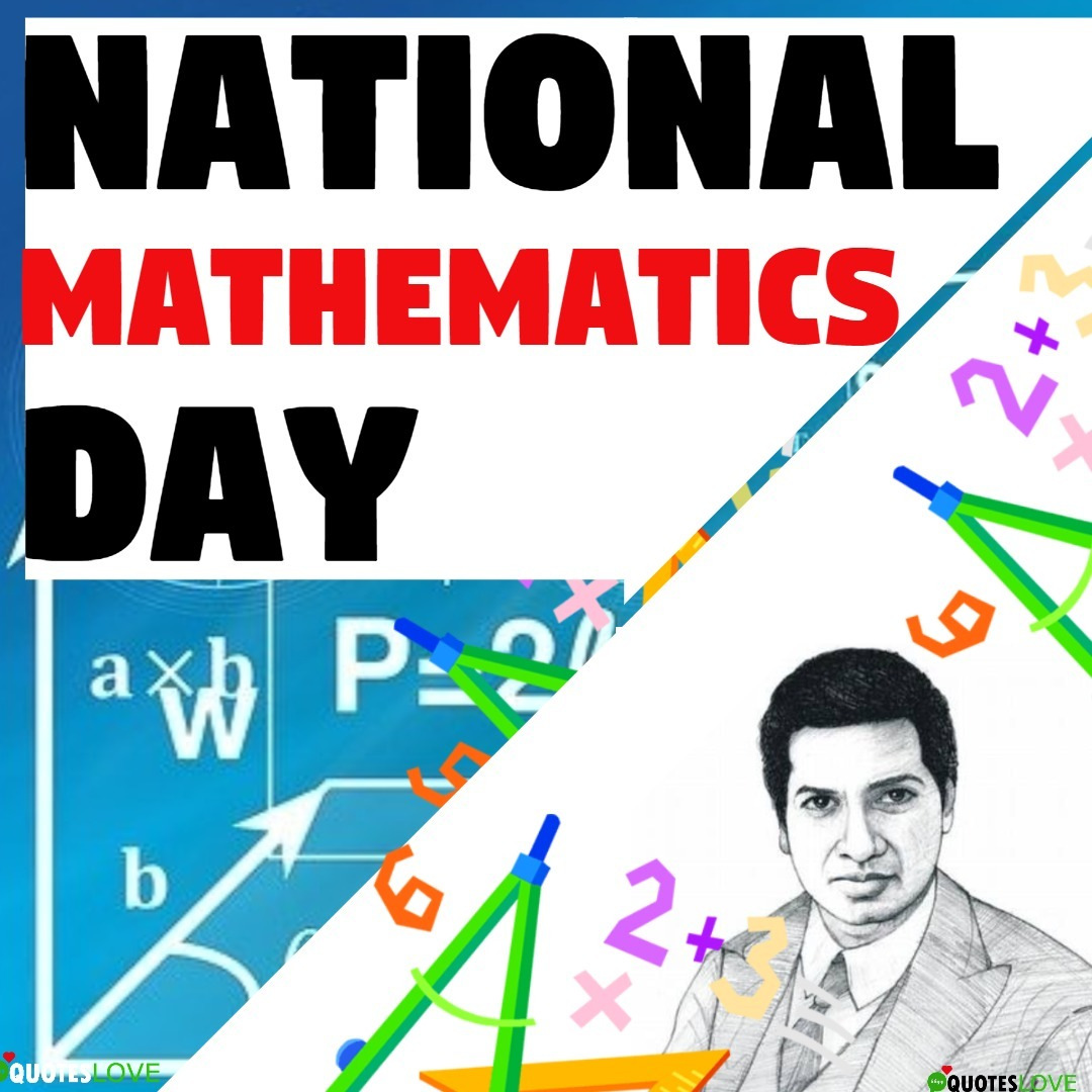 (Latest) National Mathematics Day 2019 Images, Poster