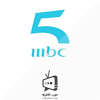 MBC 5 Live Streaming