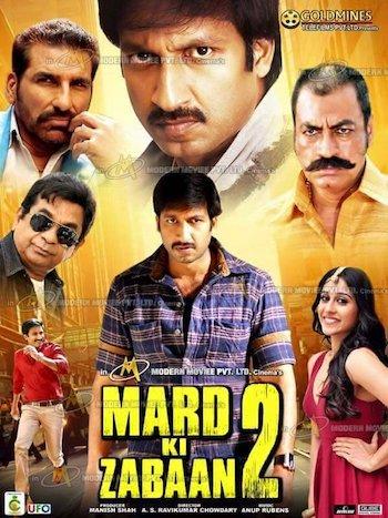 Mard Ki Zabaan 2 2017 Dual Audio Hindi Movie Download