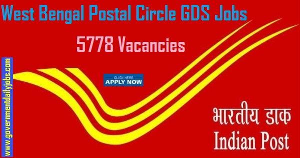 West Bengal Post Office GDS Jobs 2019