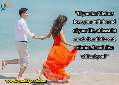 Cute Love you quotes for her