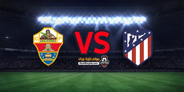 نتيجة مباراة اتلتيكو مدريد وألتشي اليوم 19 ديسمبر 2020 في الدوري الاسباني