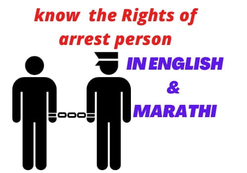 know about the Rights of an arrested person