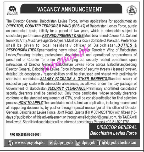 balochistan-levies-force-jobs-2021-in-intelligence-counter-terrorism-wing