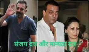 Manyata dutt with Sanjay Dutt