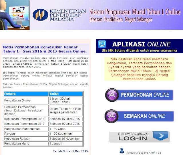 Pendaftaran Murid Tahun Satu Negeri Selangor Ambilan Tahun 2016 2017 Ciklaili