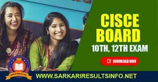 CISCE Board 10th, 12th Exam Result