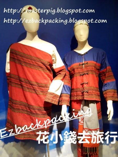 賽德克族的民族服裝
