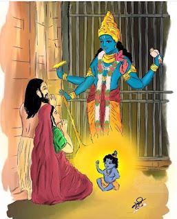 Lord Krishna Darshan Birth Karawas Photo