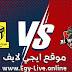 مشاهدة مباراة الإتحاد والوحدة بث مباشر ايجي لايف بتاريخ 06-12-2020 في الدوري السعودي