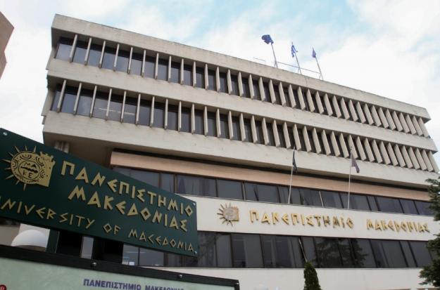 To Ουράνιο Τόξο ζητά διδασκαλία της «μακεδονικής» στο ΠΑΜΑΚ