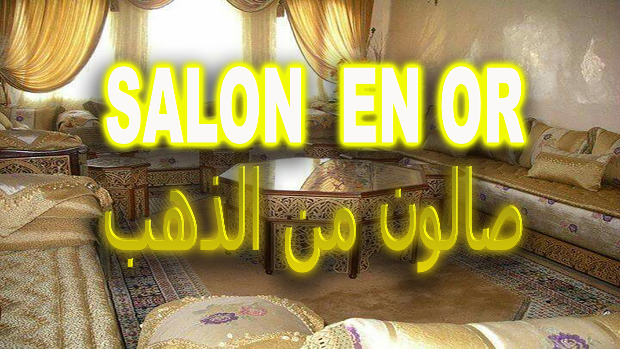 SALON MAROCAIN 2020