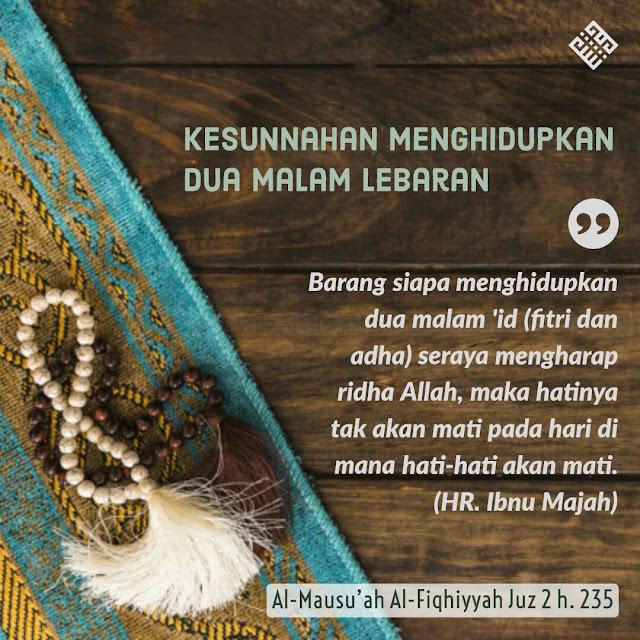 Al-mausu'ah al-fiqhiyyah