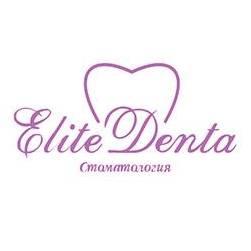 Работа в Elite Denta