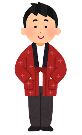 半纏を着た人のイラスト(男性)