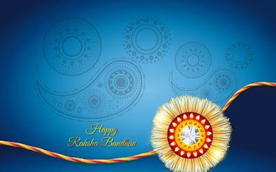 रक्षाबंधन बधाई सन्देश (Raksha Bandhan Message)