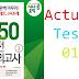 Listening TOEIC 950 Practice Test Volume 2 - Test 01