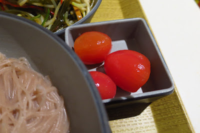 Milkfish, marinated chilled tomatoes