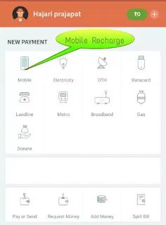 E-Wallet क्या है - Freecharge से ऑनलाइन Mobile/DTH रिचार्ज कैसे करे ?