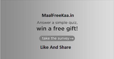 Lenovo Free Gift