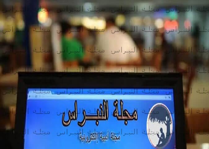 رضا قلب رعاك بقلم الشاعرة: سامية بوطايبة