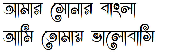 Free Bangla Font Download - Best Bengali Stylist Fonts