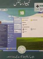10th class Computer book punjab baord pdf download