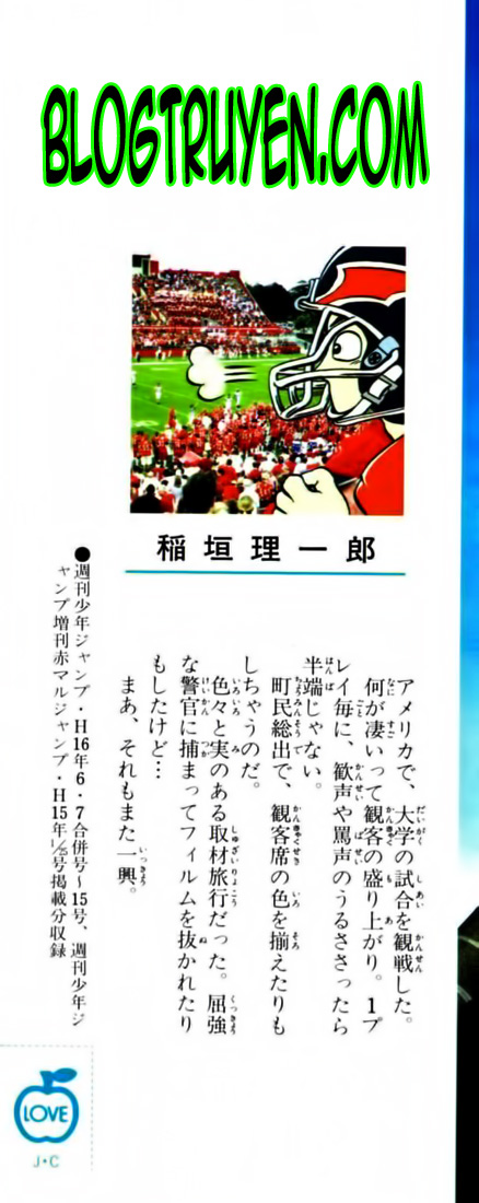 Eyeshield 21 chapter 71 trang 2